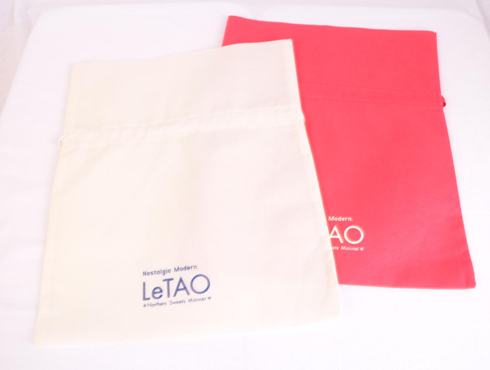 2パターンの巾着タイプのオリジナル不織布袋