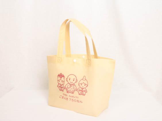 お祭りの記念品用オリジナル不織布バッグ