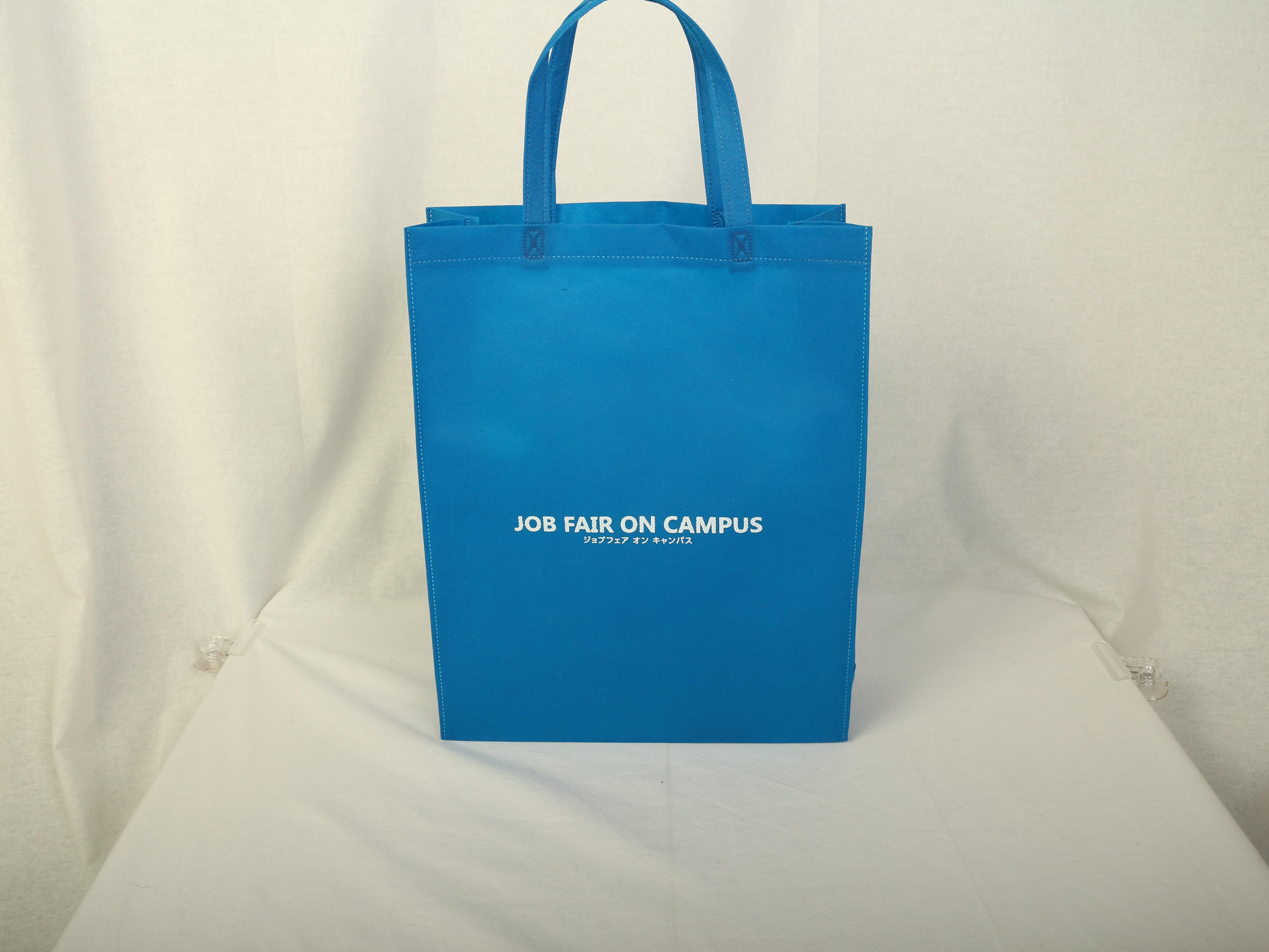 中四国エリアの人材サービス会社様オリジナル不織布バッグ