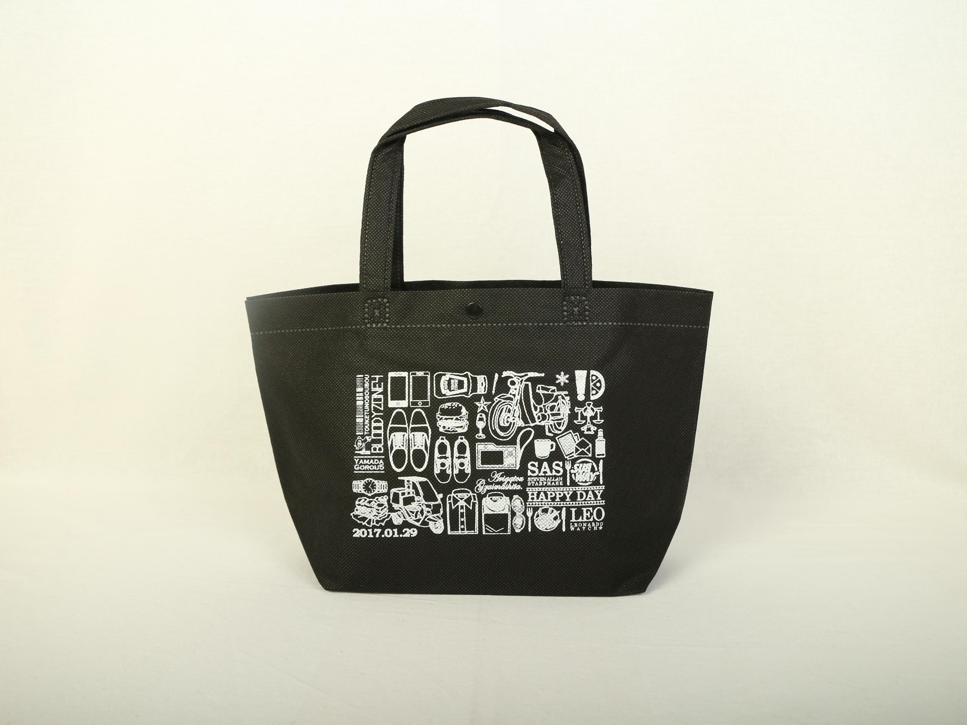 イベント用のオリジナル不織布バッグ