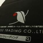 スタッキングチェア輸入販売等を行われている企業様のオリジナル不織布バッグ