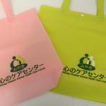 支援事業をされている公共団体様のオリジナル不織布バッグ