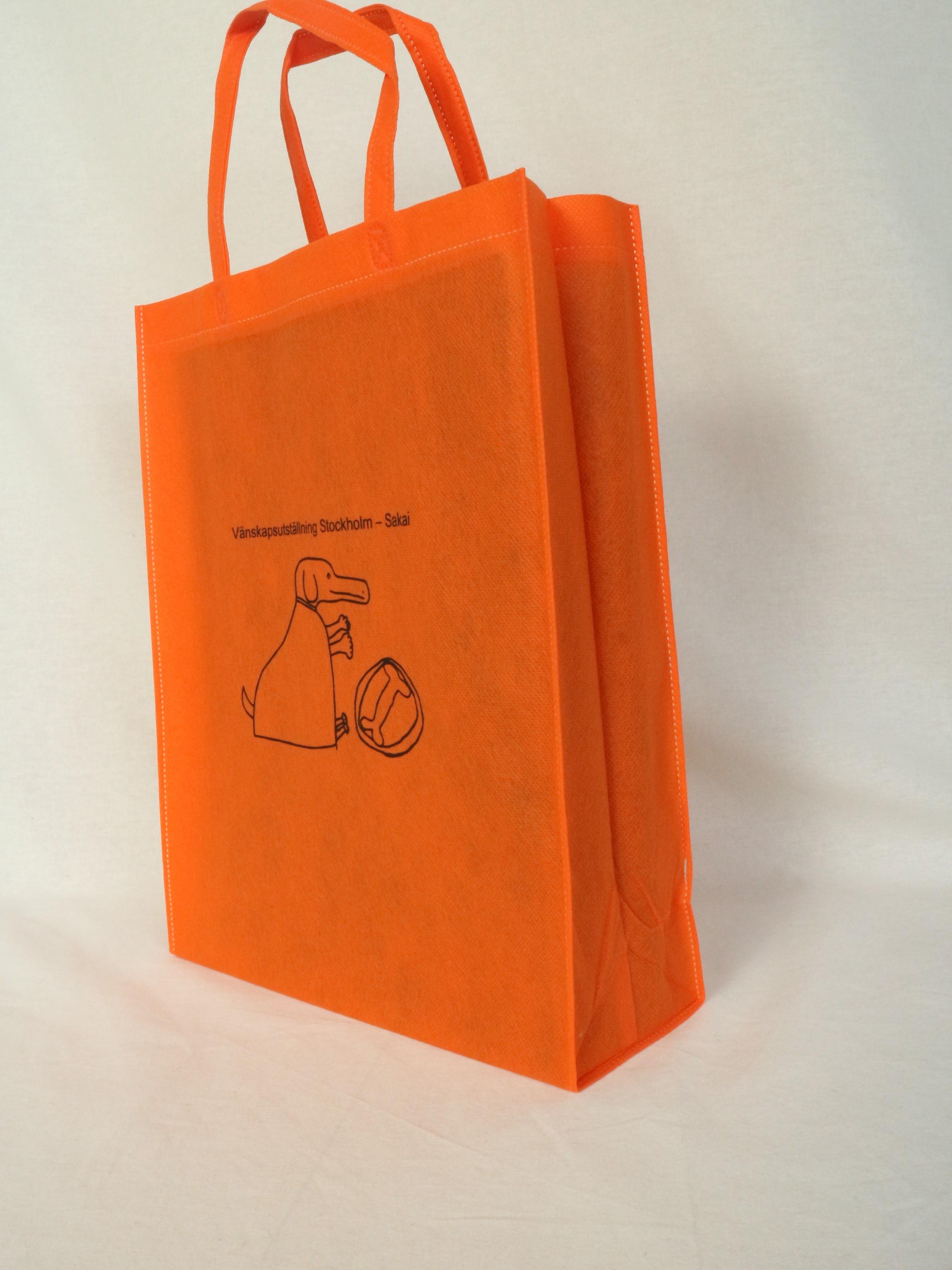 介護・就労支援事業をされている法人団体様のオリジナル不織布バッグ