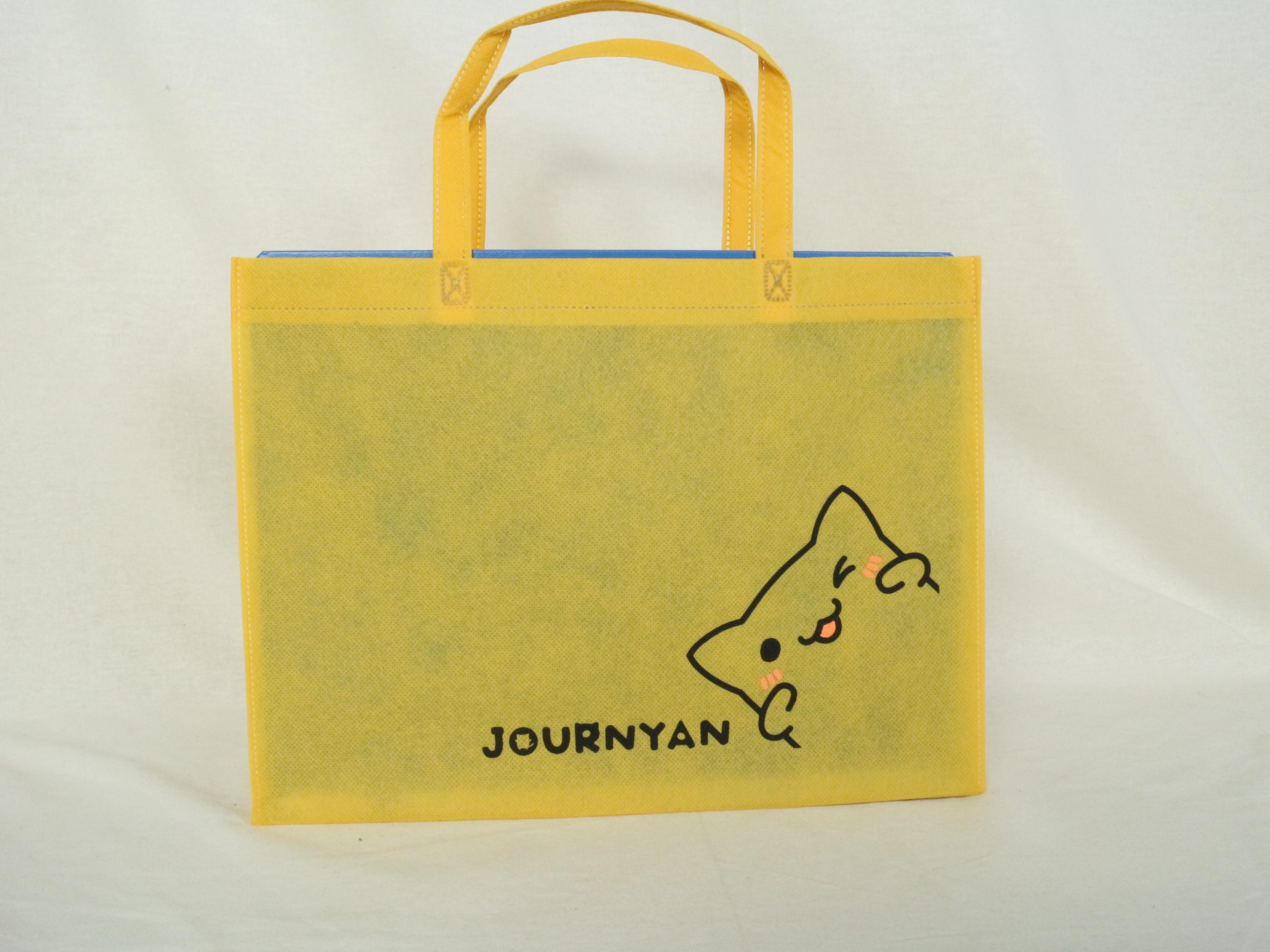 フリーペーパーを発行されている企業様のオリジナル不織布バッグ