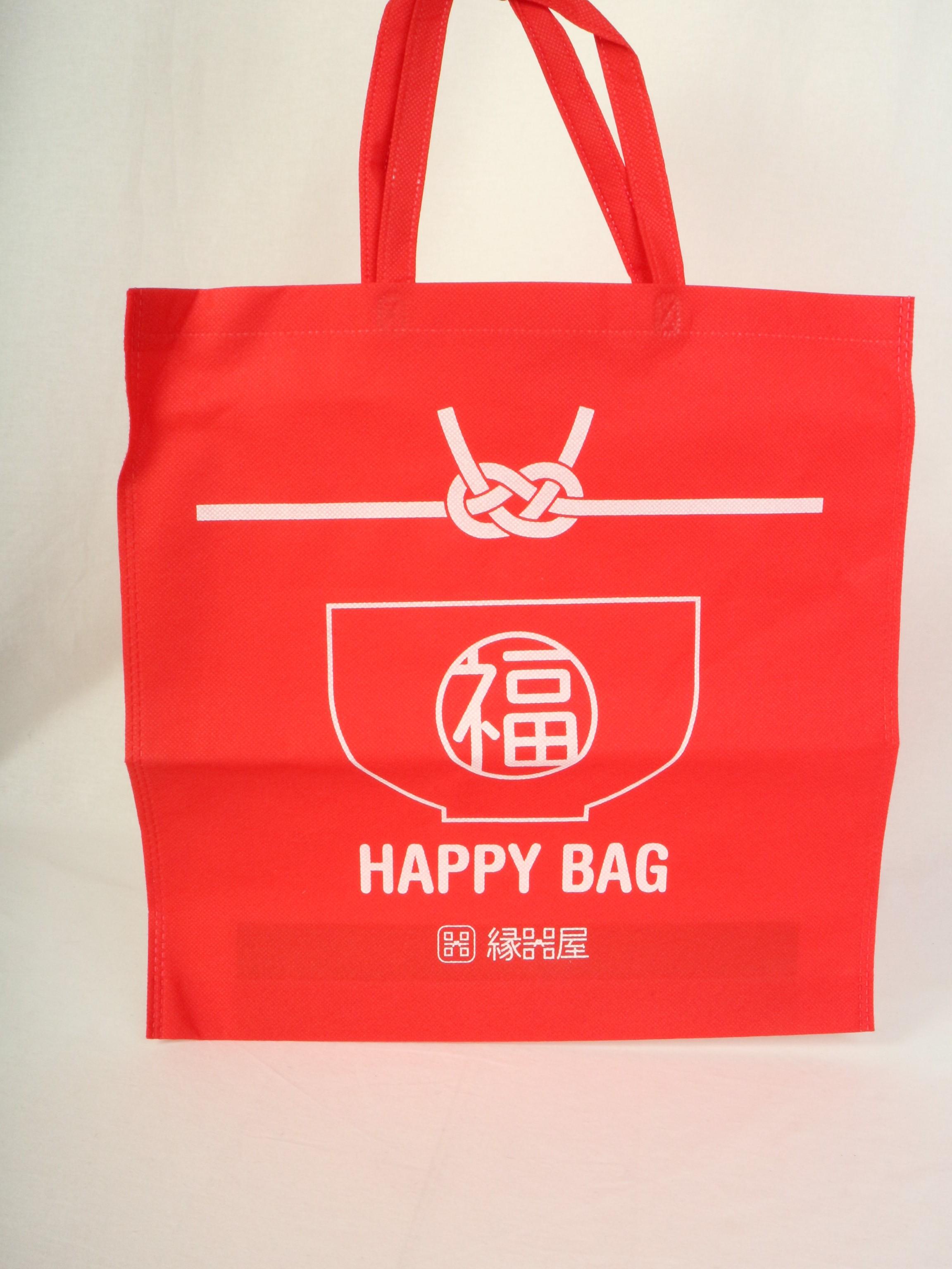 工芸品を販売されている企業様の年始福袋用オリジナルバッグ