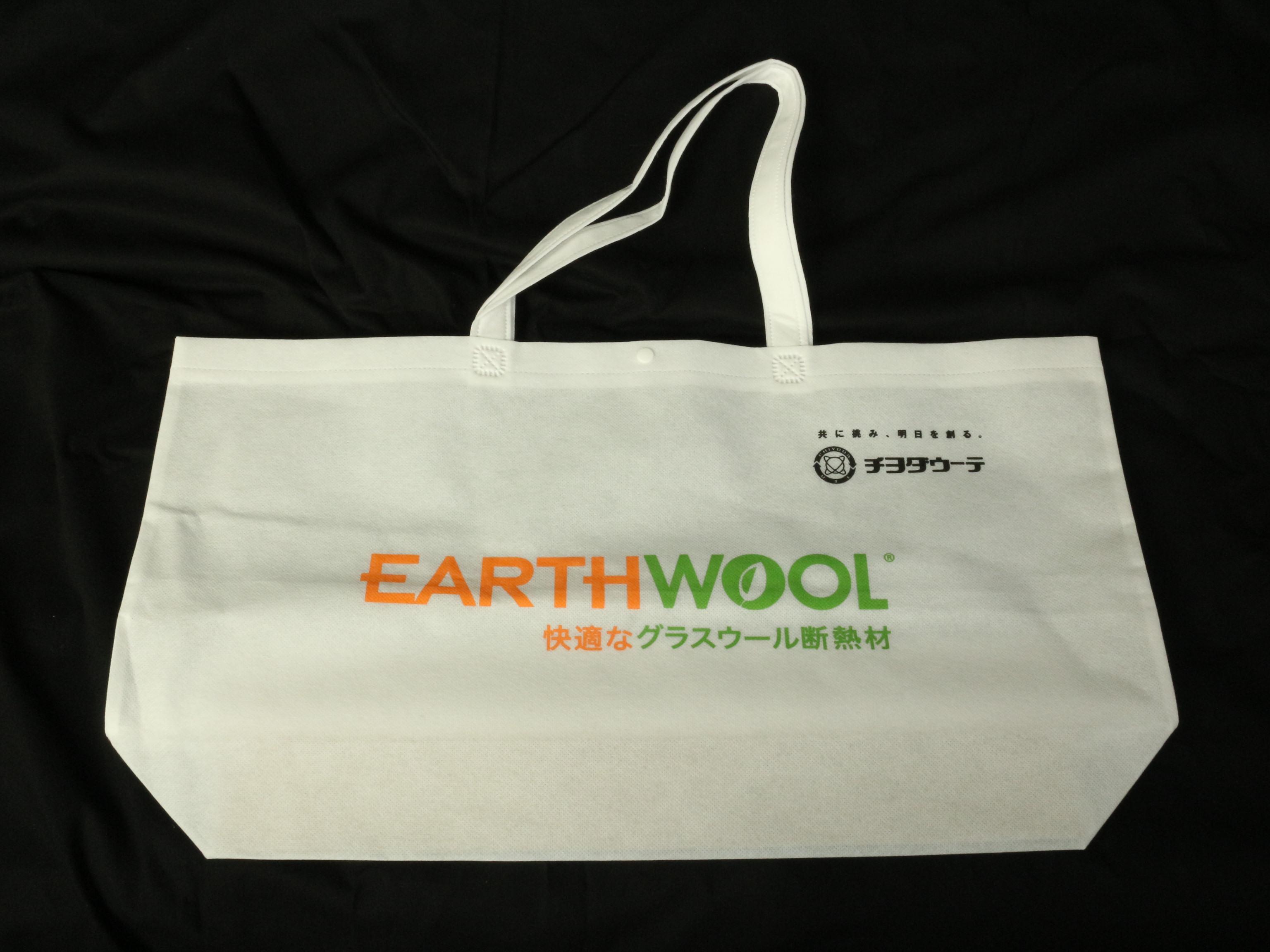 建築材メーカー企業様のイベント用オリジナル不織布バッグ