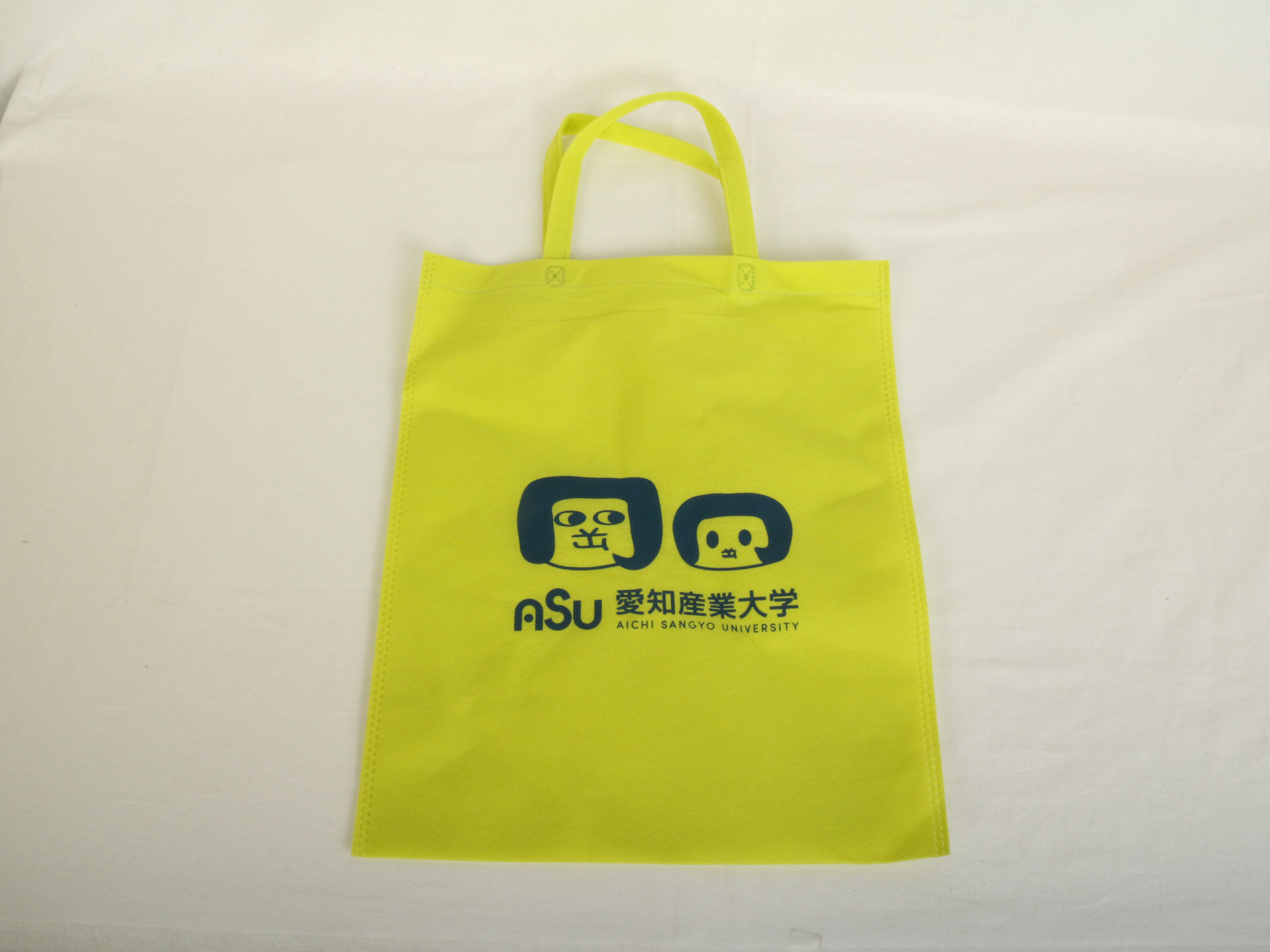 大学のオープンキャンパス用オリジナル不織布バッグ