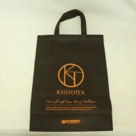 衣料製造企業様のオリジナル不織布バッグ