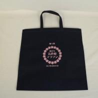 マラソン運営委員会様のイベント用不織布袋