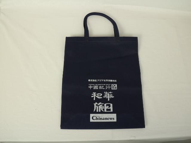 日中文化活動の企画運営企業様オリジナル不織布バッグ