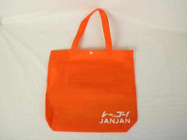 茨城県の遊技場店舗様のオリジナル不織布バッグ