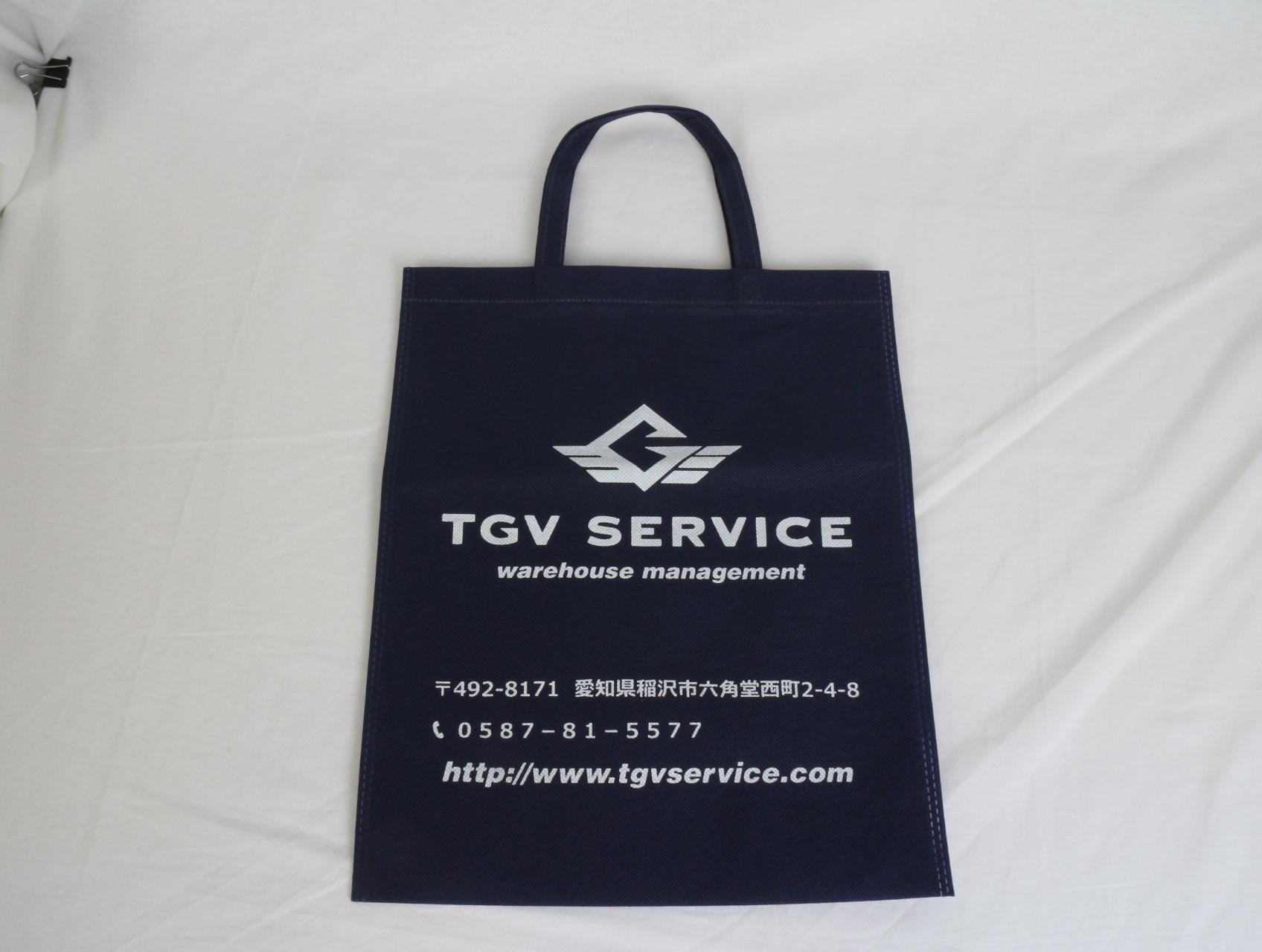 物流改善へのコンサルタント業務を行っていらっしゃる企業様の会社用不織布袋
