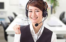 お問い合わせからお電話・お見積もりまで、最短5分以内で対応!