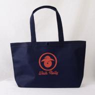 ロゴが印刷された不織布バッグ