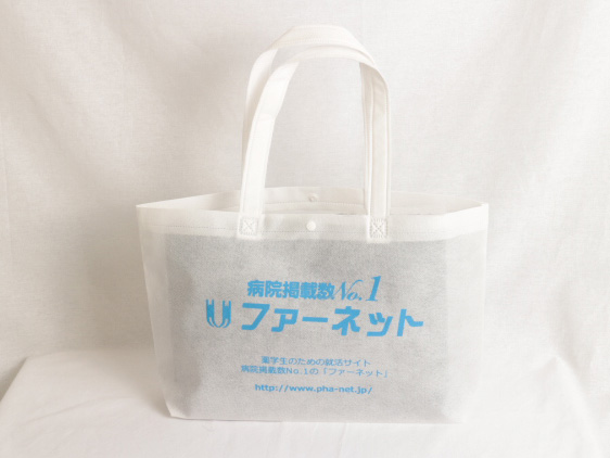 薬学生の就活支援を行っている企業様のオリジナル不織布バッグ