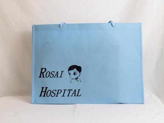 看護師さん募集のためのオリジナル不織布バッグ
