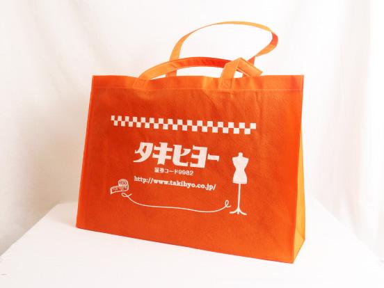 アパレル事業を展開されている会社様のオリジナル不織布バッグ