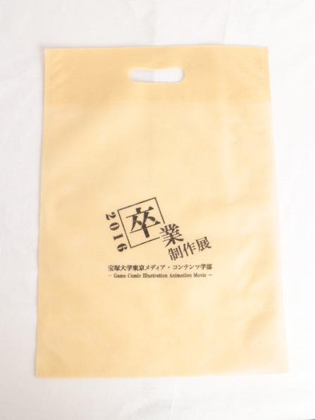 手穴タイプのオリジナル不織布バッグ
