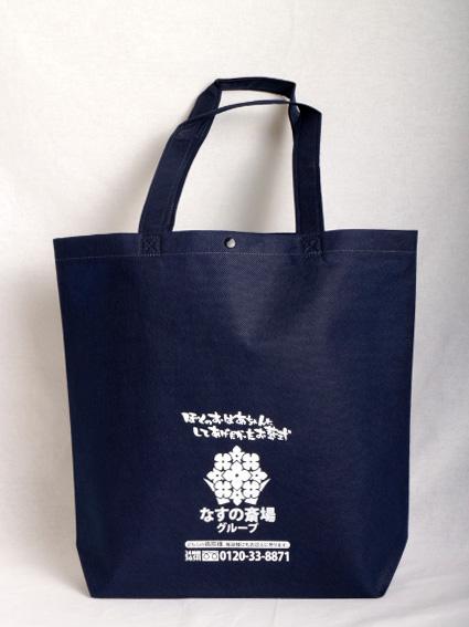 葬儀会社様のオリジナル不織布バッグ