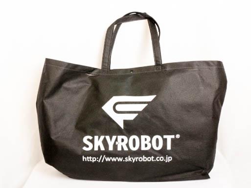 ドローンを開発されている企業様のオリジナル不織布バッグ