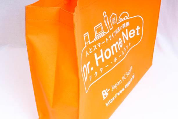 パソコンおよびIT機器のサービスを展開されている企業様のオリジナル不織布バッグ