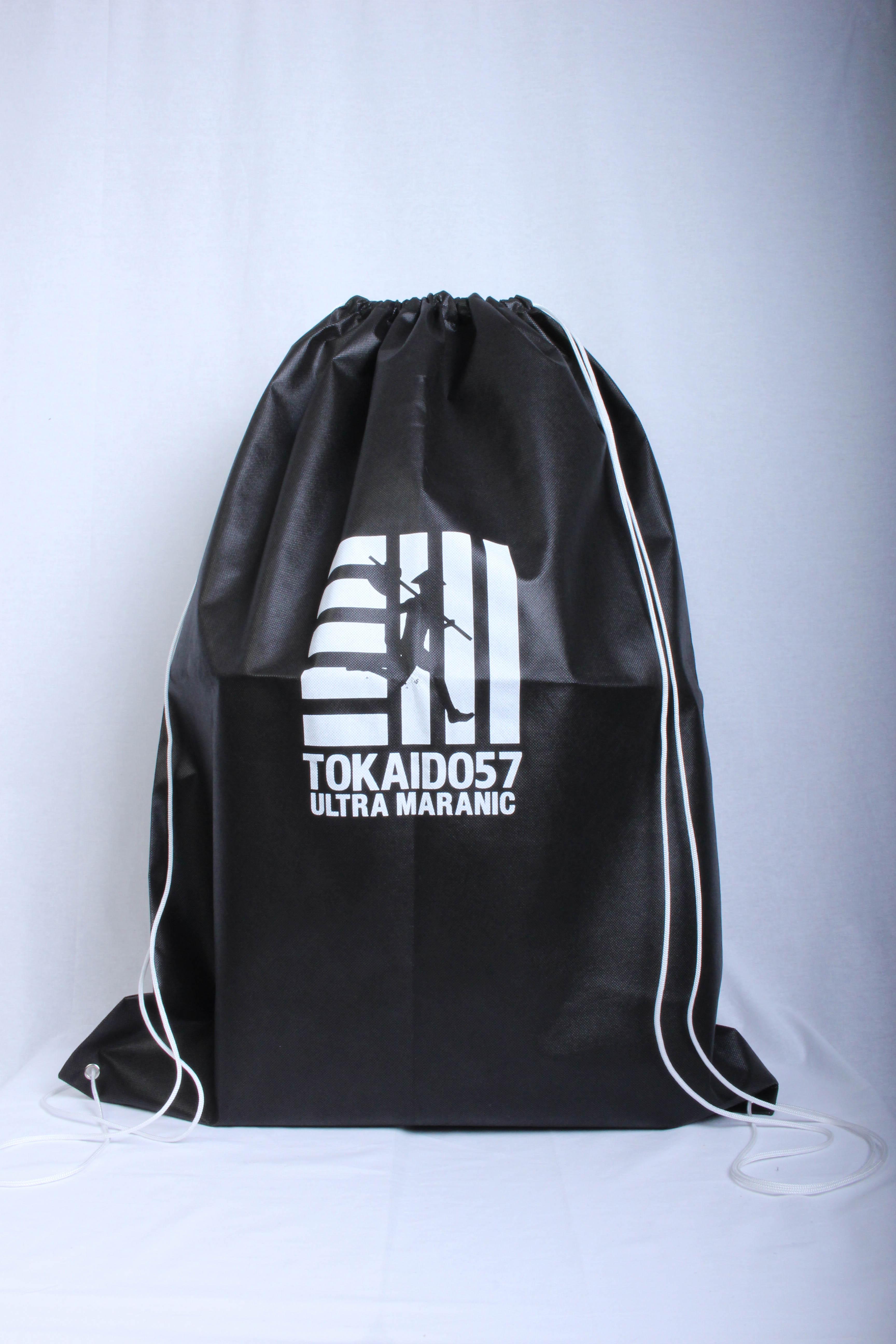 両ショルダーリュックタイプの大きな不織布バッグ