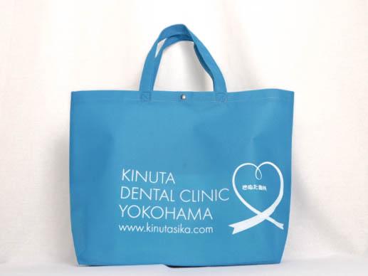 歯科医院のオリジナル不織布バッグ