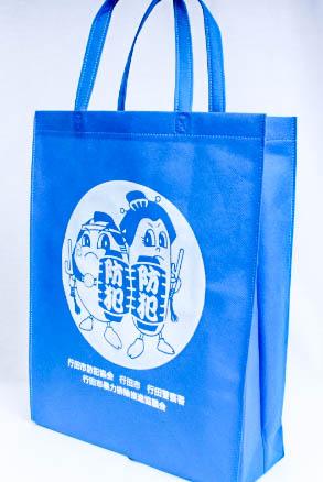 防犯協会のオリジナル不織布バッグ