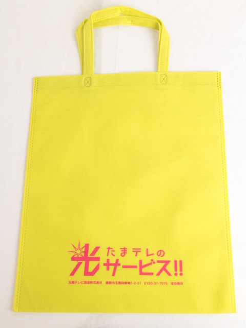 ケーブルテレビなどを提供されている企業様のオリジナル不織布バッグ