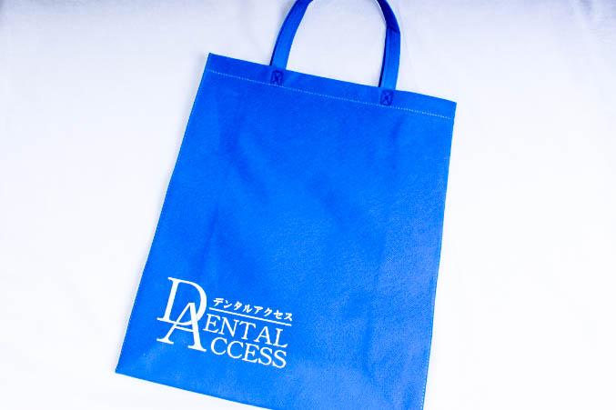 歯科医院向けの予約システムを提供されている企業様のオリジナル不織布バッグ