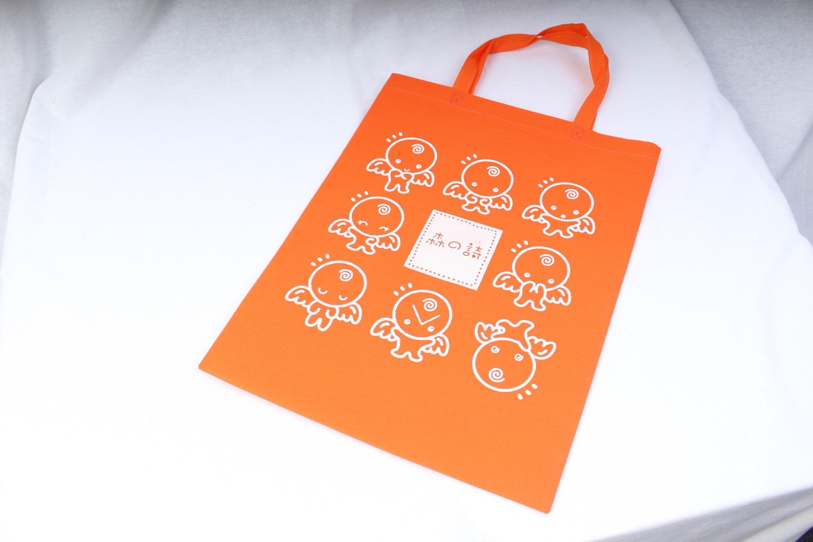 埼玉県の幼稚園さんオリジナル不織布バッグ