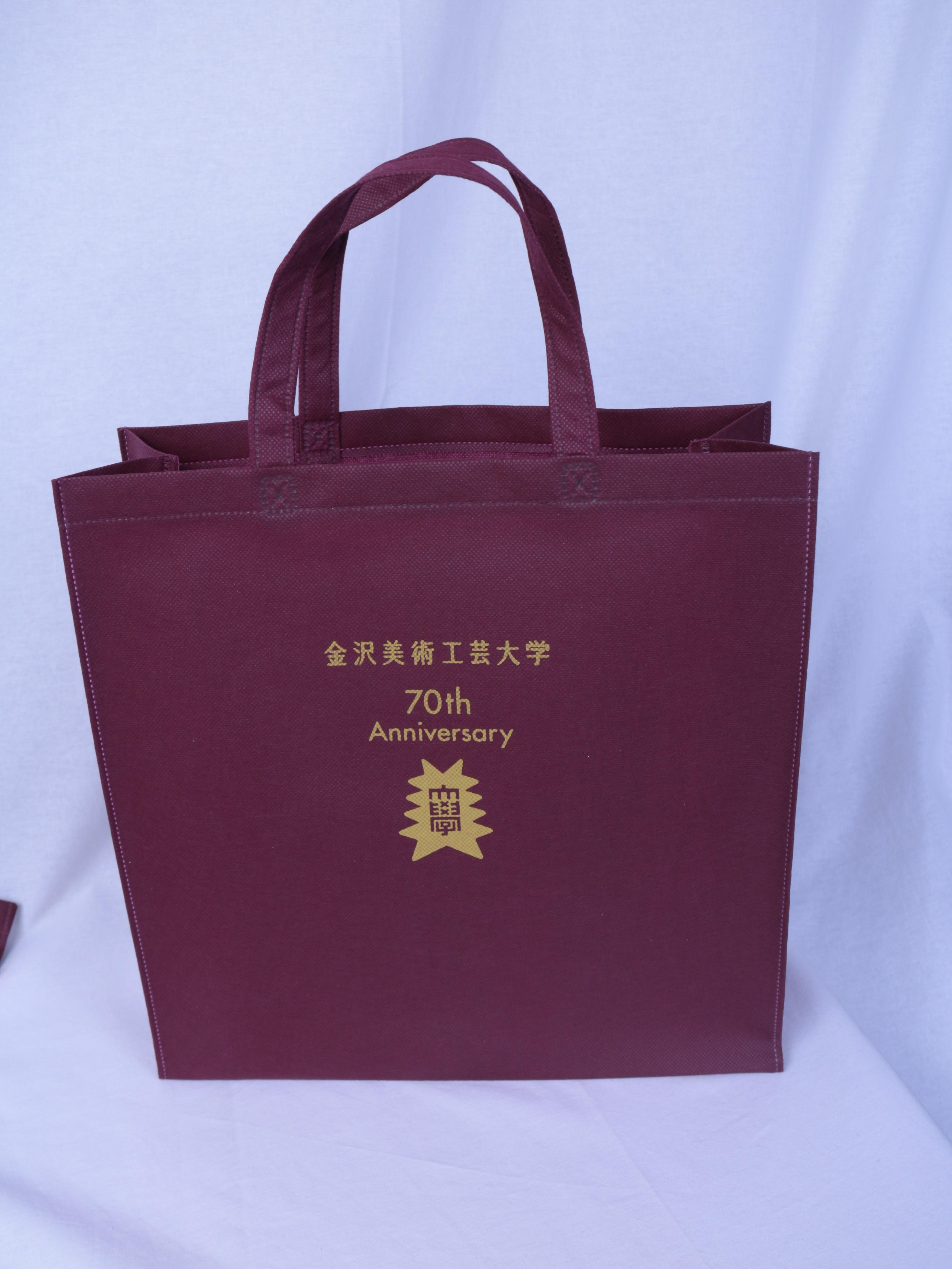 美術大学様のオリジナル不織布バッグ