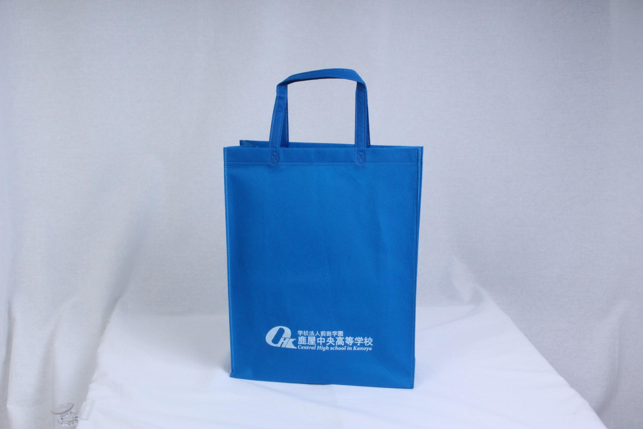 鹿児島県の高校さまオリジナル不織布バッグ