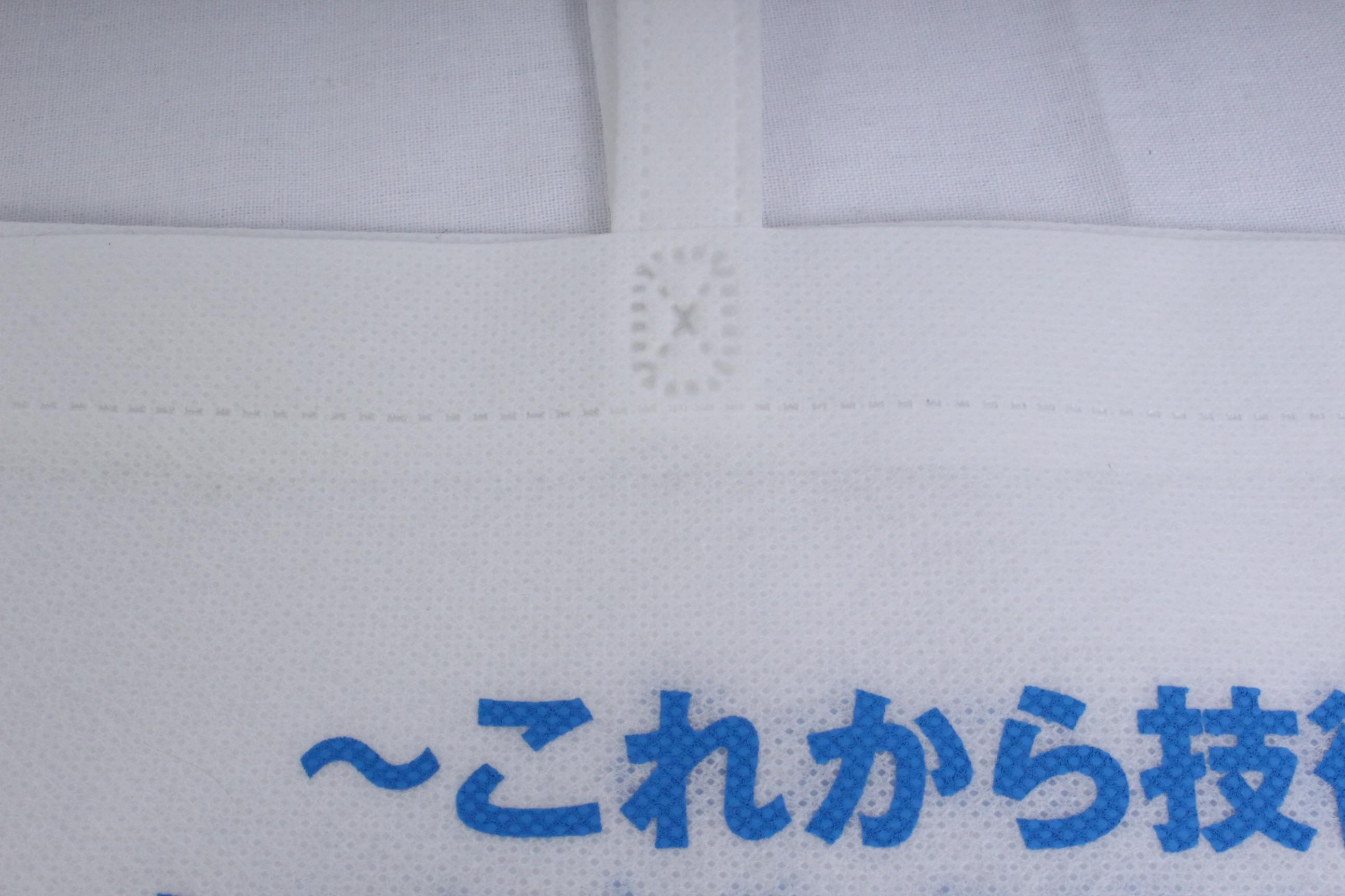 専門学校の説明会にお使いいただく歯科医院のオリジナル不織布バッグ
