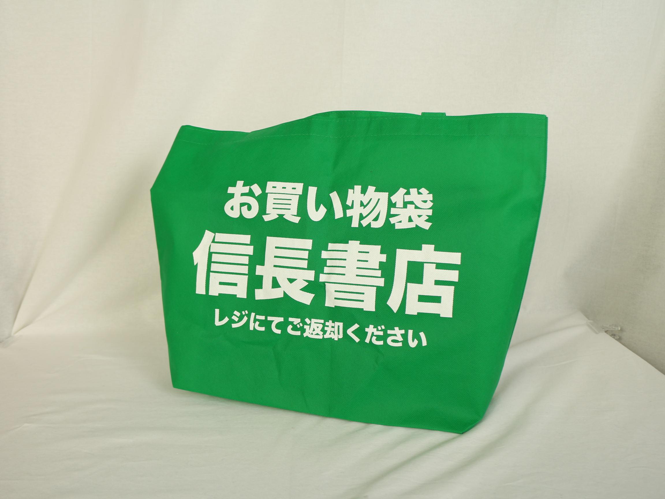 ホビーショップ様のオリジナル不織布バッグ