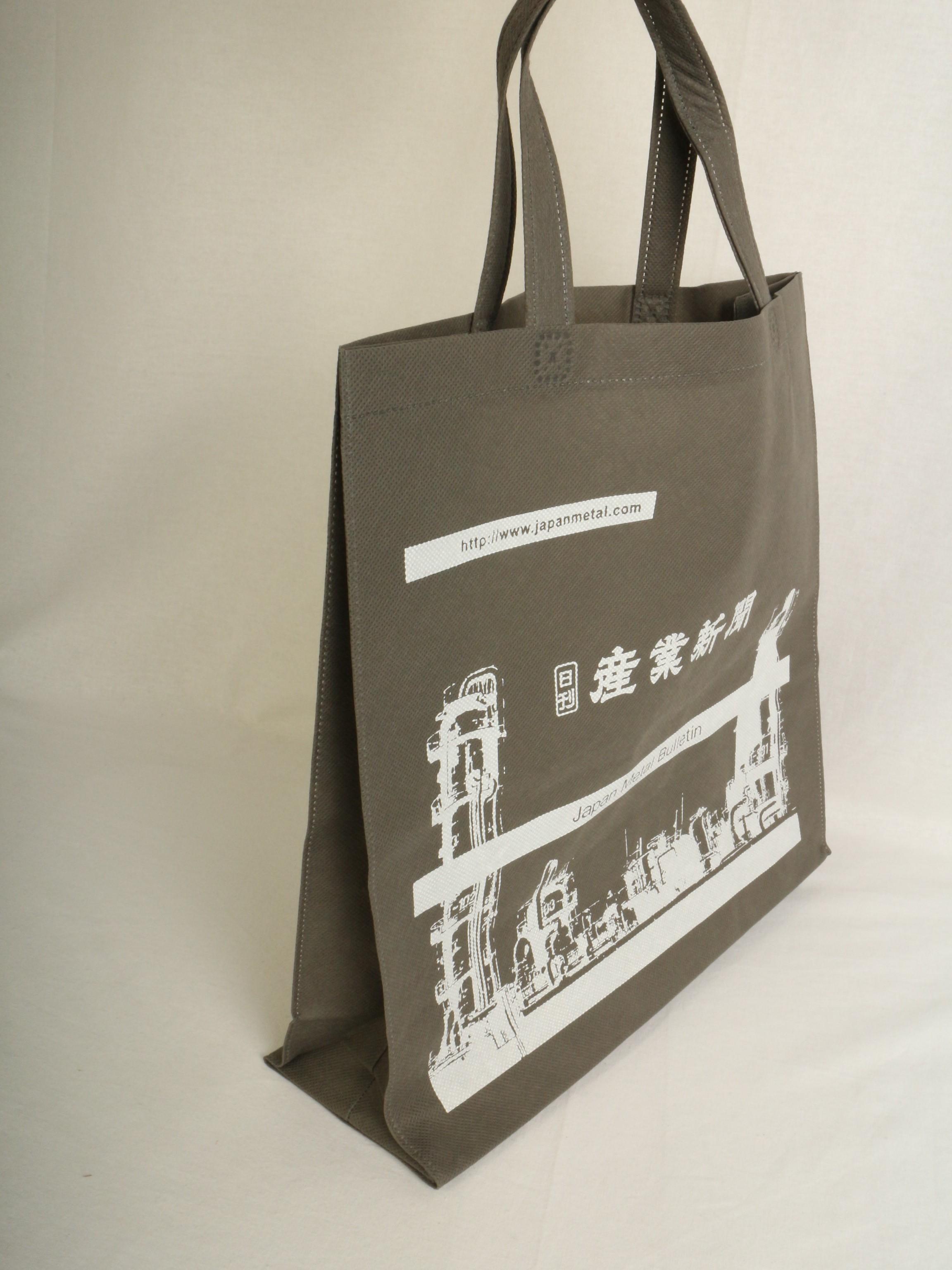 専門誌を発行されている企業様のオリジナル不織布バッグ