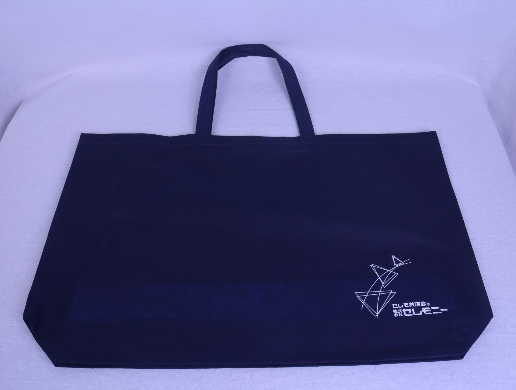 葬儀企画や運営をされている会社様のオリジナル不織布バッグ