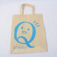 医薬品業界向けのコンサルティング事業を行われている会社様の不織布バッグ