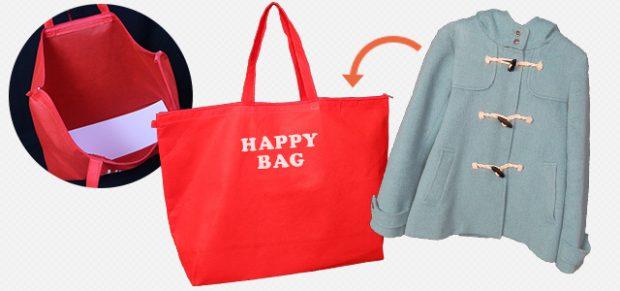 福袋にも最適なファスナー付き不織布バッグ